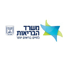 health ministry of israel